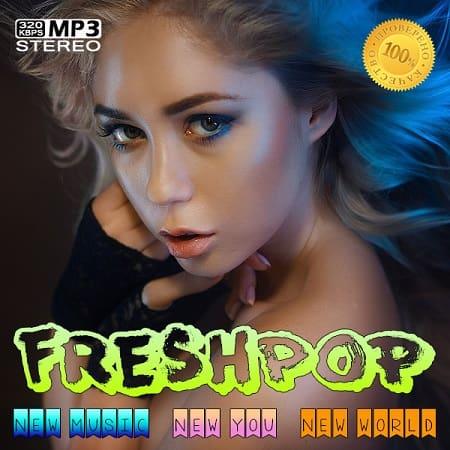 Fresh Pop (2021)