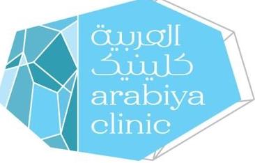 مركز العربية كلينك