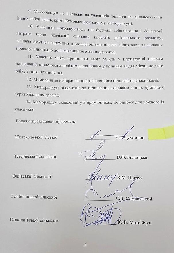 3 - Житомир починає співпрацю з приміськими ОТГ: підписали меморандум про партнерство