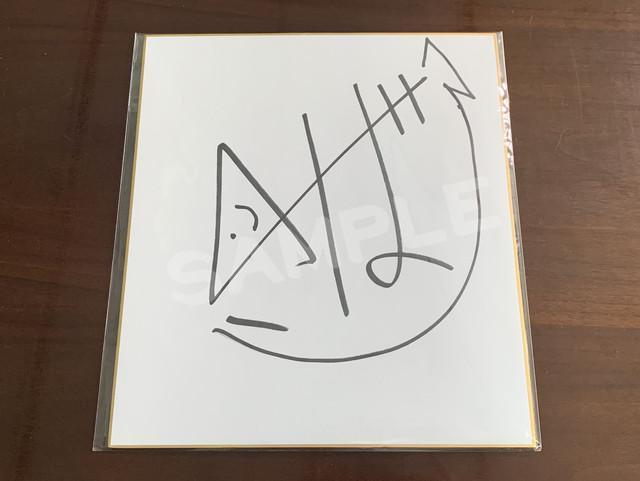 Topics tagged under 輕小說 on 紀由屋分享坊 04