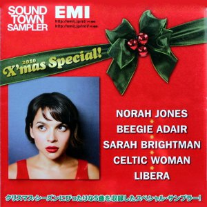 Compilations incluant des chansons de Libera Sound-town-sampler-Christmas-2010-300