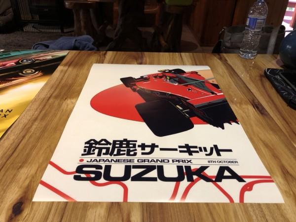 2017 japan a2
