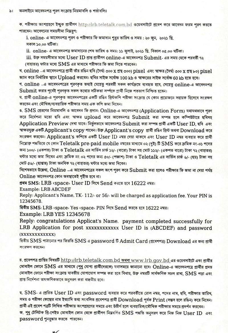 LRB Job Circular 02 2021