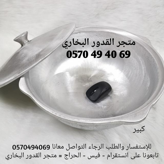 IMG-20200113-035913-123970131698791