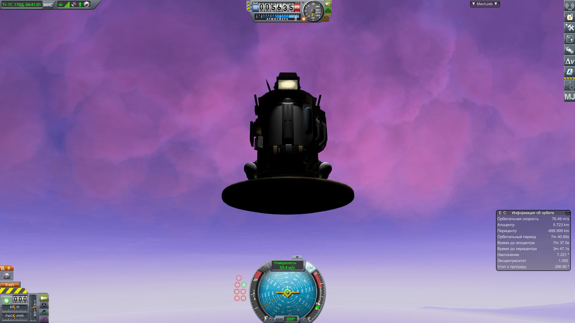 Bug-003.png