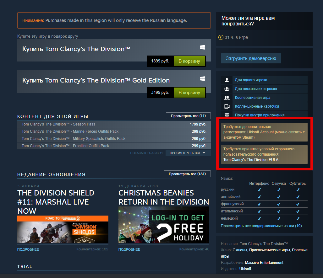 Steam-2019-04-05-10-22-57.png