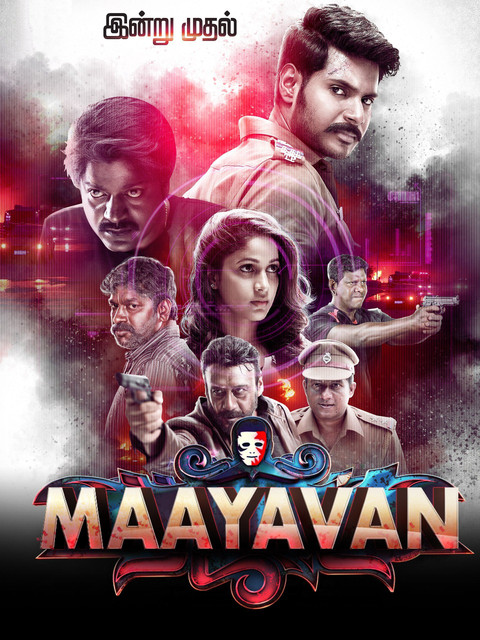 Maayavan (2017) South Movie Hindi Dubbed HDRip 720p AAC[SRK]