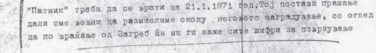patnik-0-1