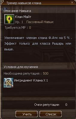 Shot00094.png