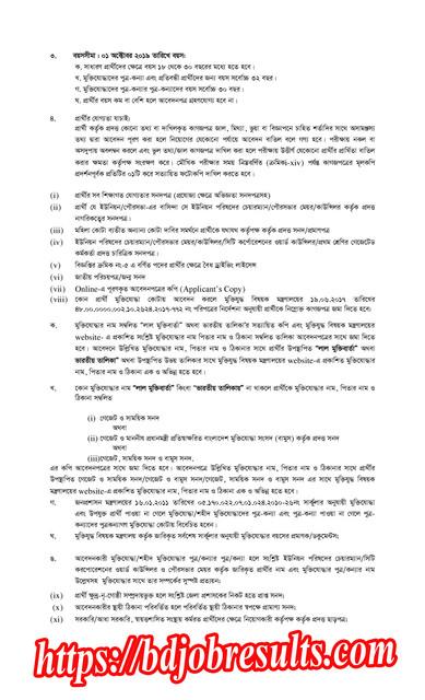 AIS-Job-Circular-2019-page-002