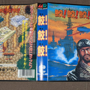 [vds] jeux Famicom, Super Famicom, Megadrive update prix 25/07 PXL-20210723-094228339