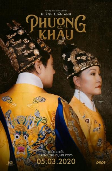 2211-ph-YYng-kh-Yu-1-1024x768.jpg