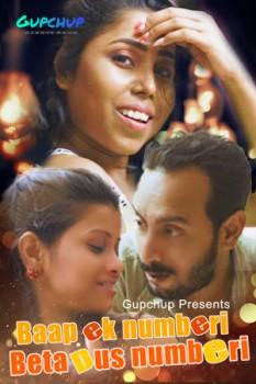 Baap Ek Numberi Beta Daas Numberi 2020 GupChup Originals Hindi Short Film 720p HDRip 80MB Download