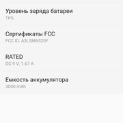 Screenshot-20170215-043401