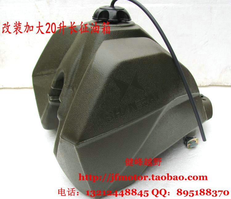 T2-FRco-Xet-XXXXXXXXX-373740503.jpg