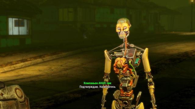 Fallout4 2017 11 19 10 28 44 52