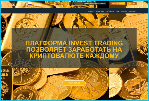 INVEST-TRADING-SITE