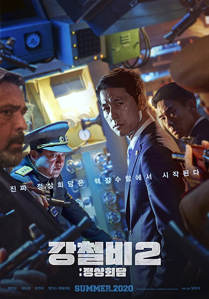 Steel Rain 2 2020 Dual Audio 720p HDRip 1.2GB | 400MB Download