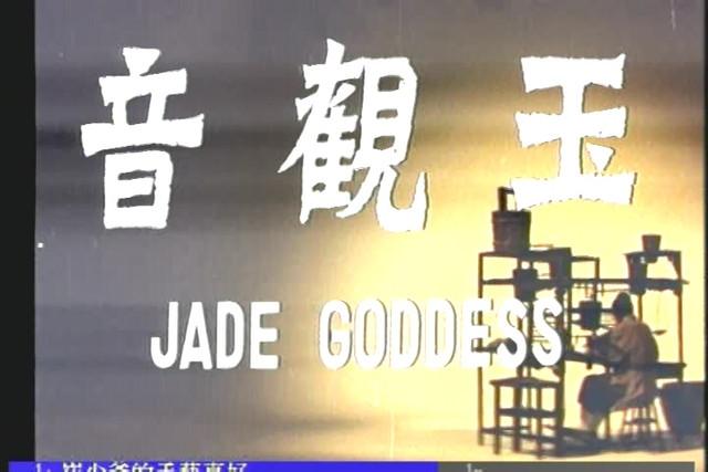 Jade-Goddess-20200226-191731-868