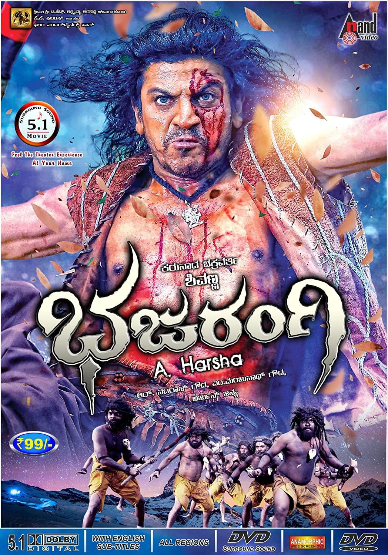 Bajrangi (2021) Bengali Dubbed Full Movie ORG 720p HDRip 700MB Download