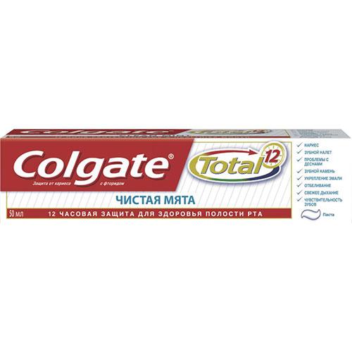 ქოლგეითი კბილის პასტა 50 მლ სუფთა მენთოლით