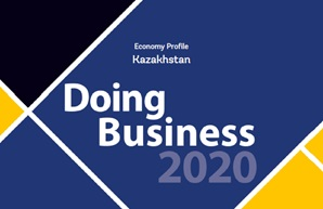24.10.2019 Казахстан  по легкости ведения бизнеса занял 25 место в мире