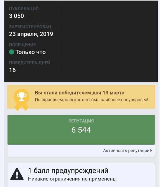 Screenshot-20201021-152410-Samsung-Internet