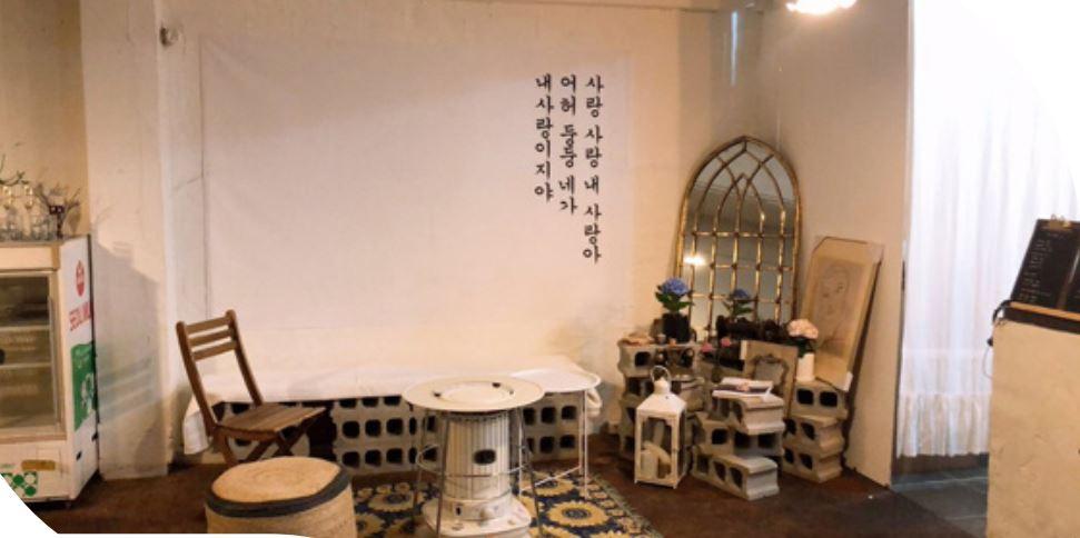 jalan jalan di ojakgyo tea house korea (saungkorea.com)