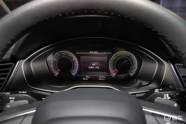 2020 - [Audi] Q5 II restylé - Page 3 9-F8-C7-A0-F-9715-4-EE0-BF2-D-4-CDE27-B45-C3-B