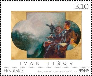 2017. year HRVATSKA-LIKOVNA-UMJETNOST-Ivan-Ti-ov