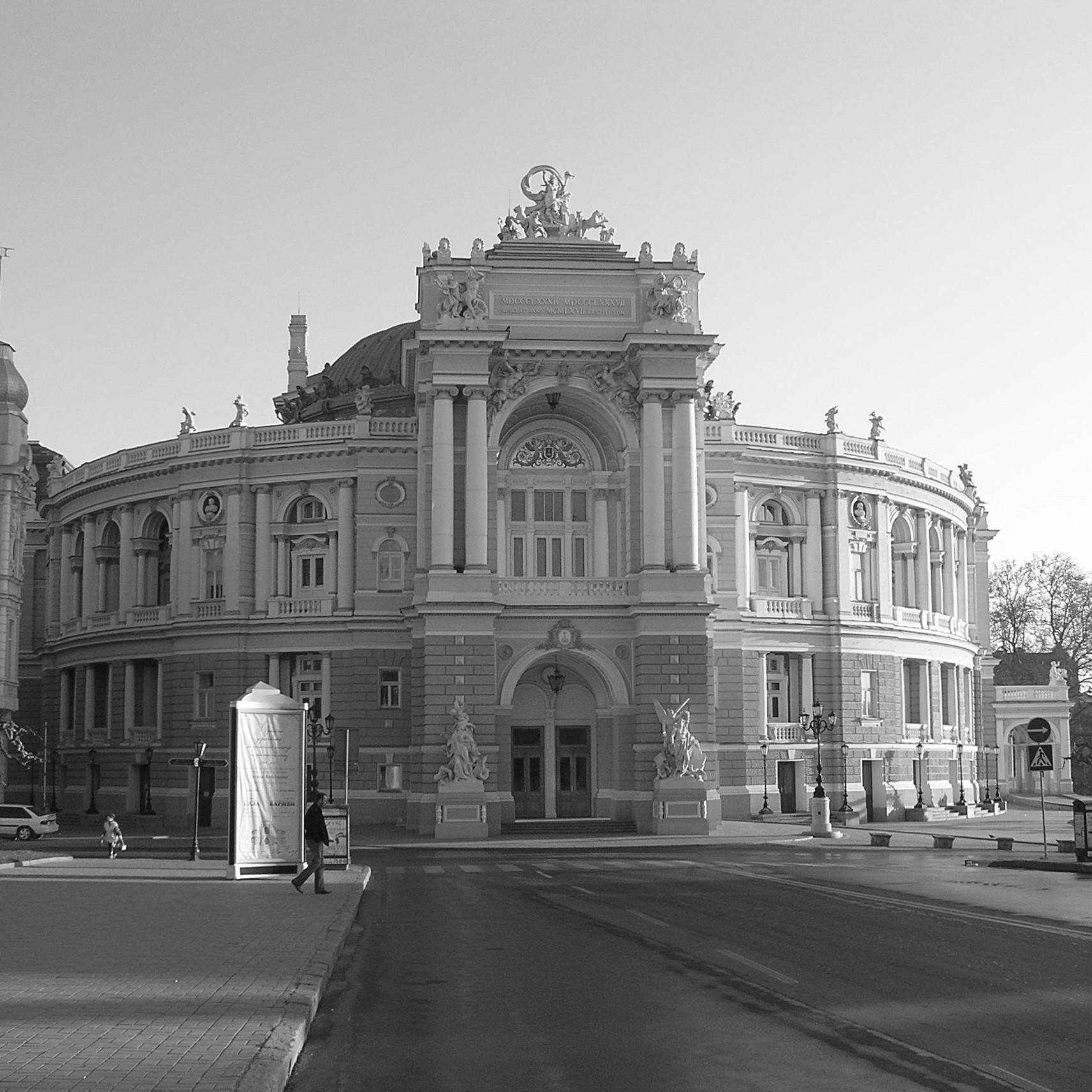 Будівля оперного театру в Одесі. 1883-1887.