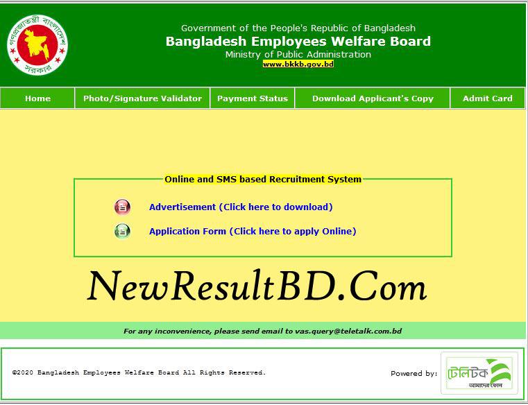 BKKB Job Circular Apply Online