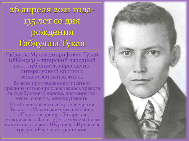 gabdulla-tukay1-page-0001