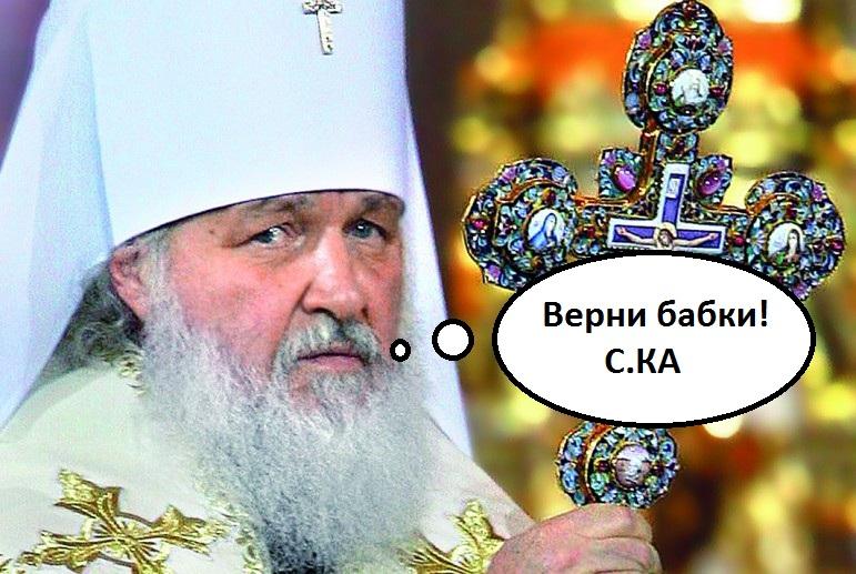 Олександрійський Патріарх Феодор II визнав автокефалію ПЦУ - Цензор.НЕТ 5136