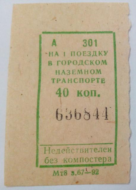 0 40.jpg
