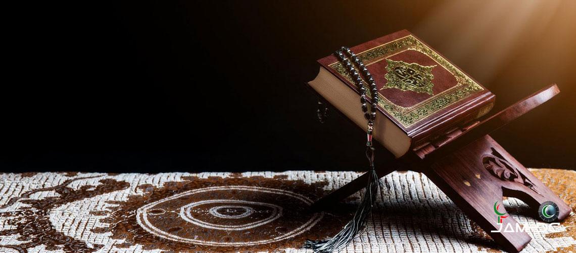Чтение Корана изменило мою жизнь - I
