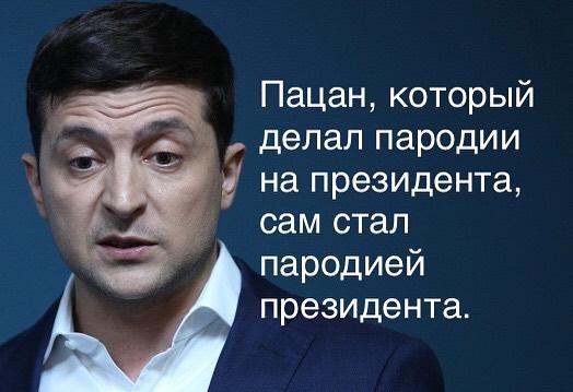 """Новогоднее поздравление Зеленского Путину было """"дипломатическим маневром"""", - вице-премьер Кулеба - Цензор.НЕТ 4251"""