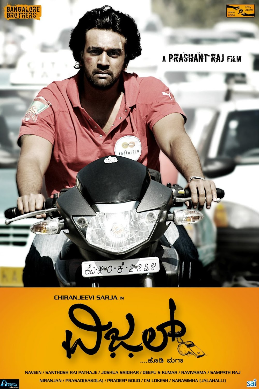 Superstar Pawan Teja (2021) Hindi Dubbed Movie HDRip 720p AAC