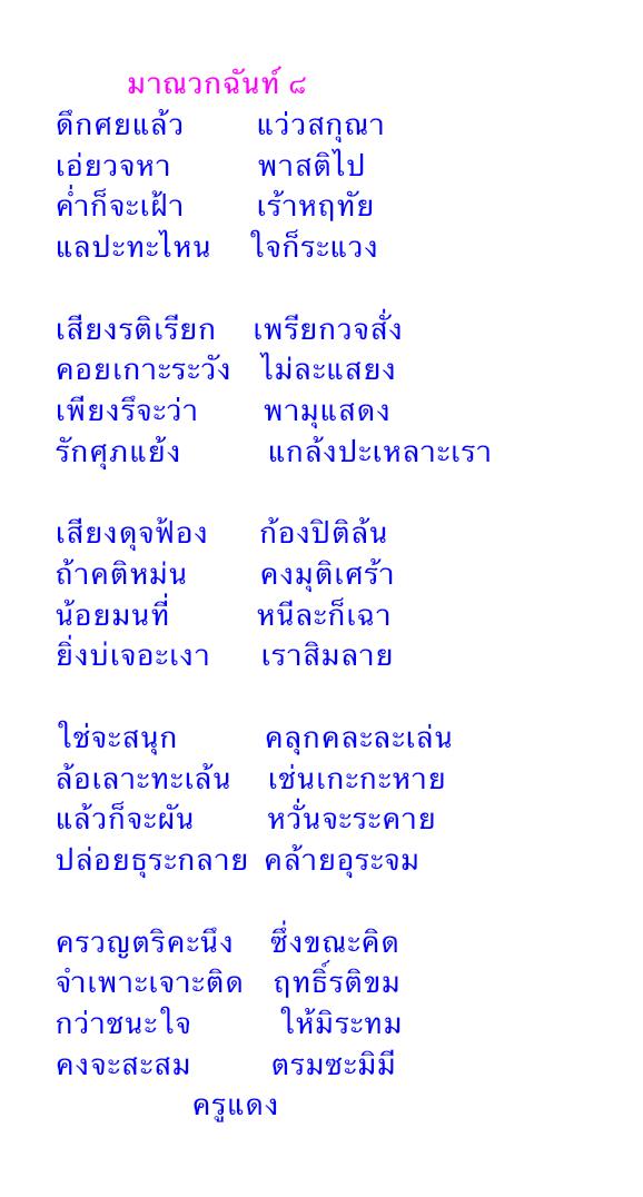922-DE1-E4-FA84-4-CBC-BC74-255-C8-C9-D9-D0-F