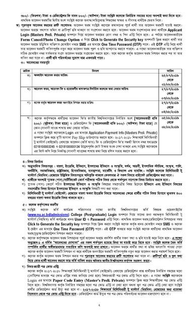 MS-PRELI-PRIVATE-Circular-page-002