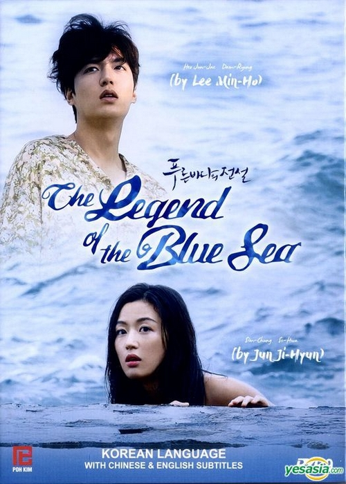 Kdrama: Legend of the Blue Sea – A lenda do Mar Azul