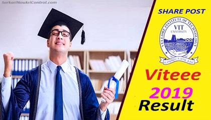 VITEEE 2019 Entrance Result Out | Vit 2019 Result