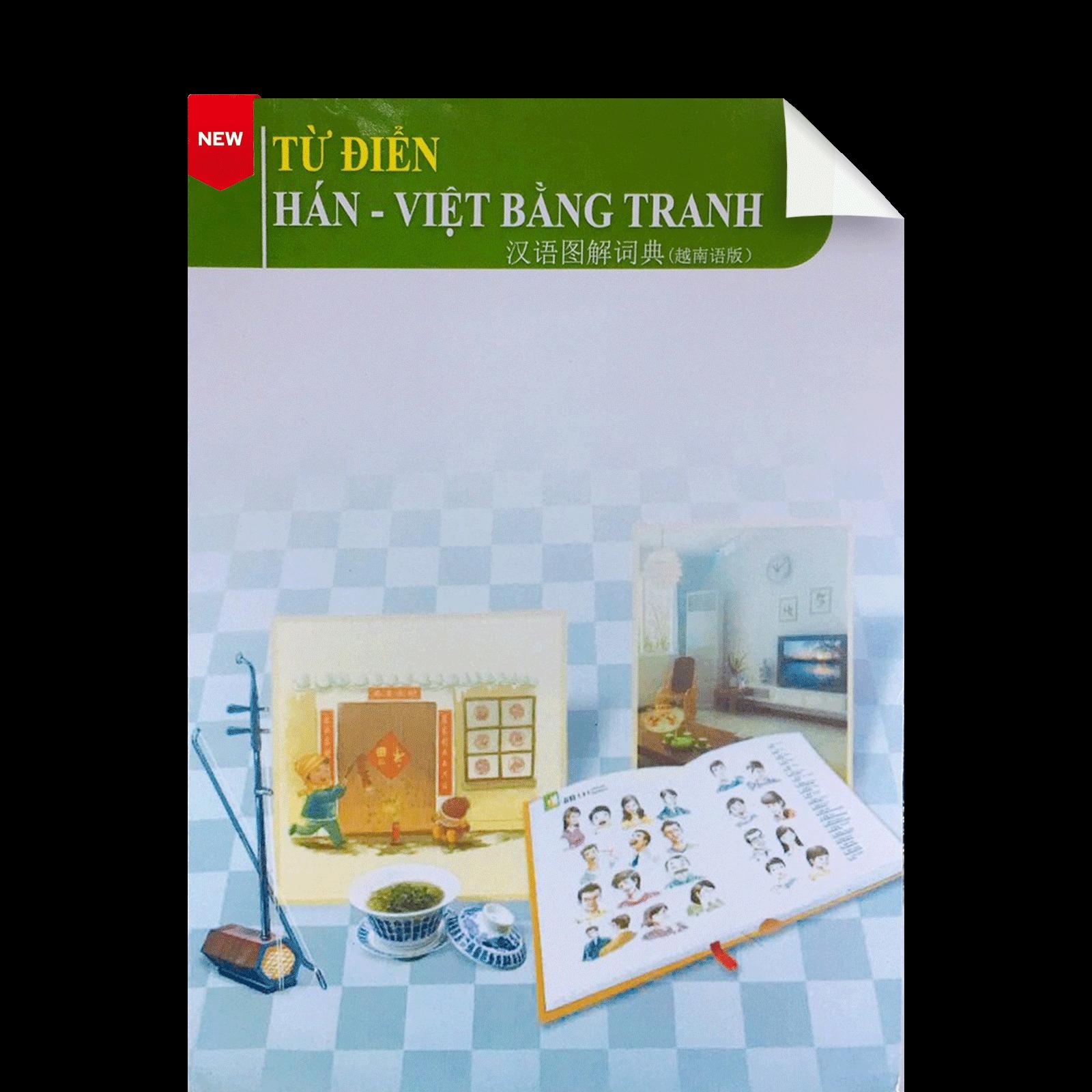 Tudien Hanviet Bangtranh Hanyu Tujie Cidian