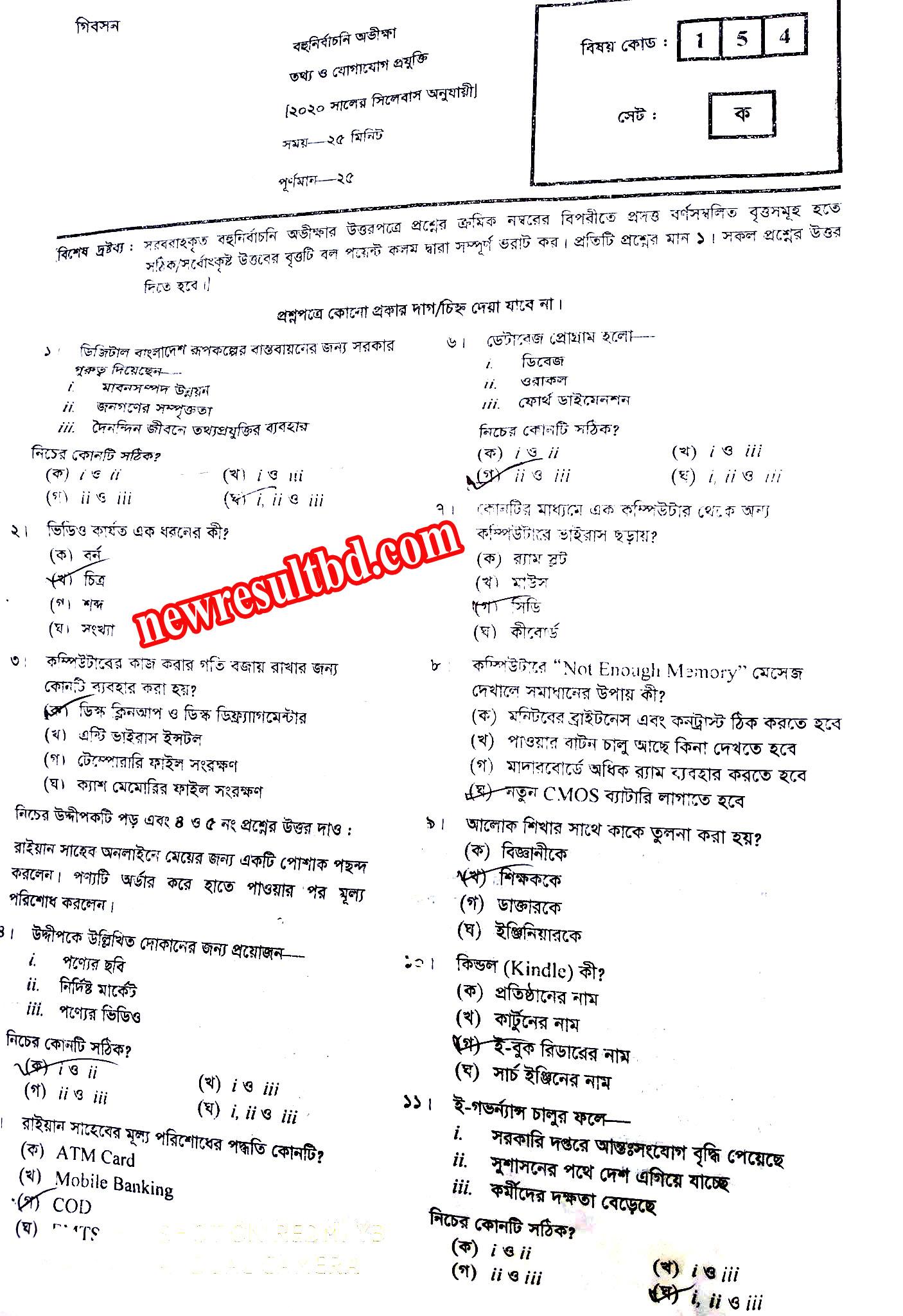 ICT-Exam-01