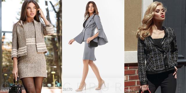 женские пиджаки с юбками фото