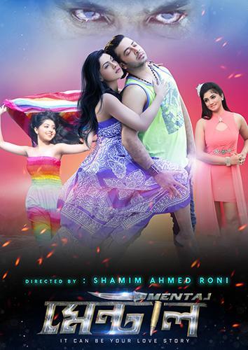 Rana Pagla The Mental 2020 Bangla Movie 720p WEB-DL 950MB