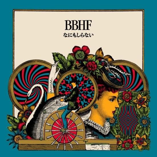 [Single] BBHF – Nani mo Shiranai