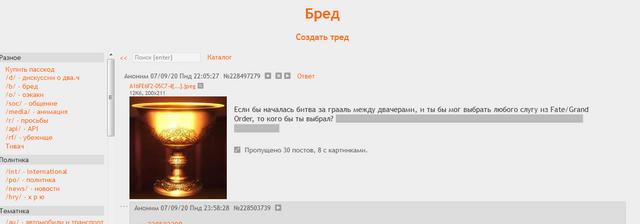 Screenshot-2020-09-08-b
