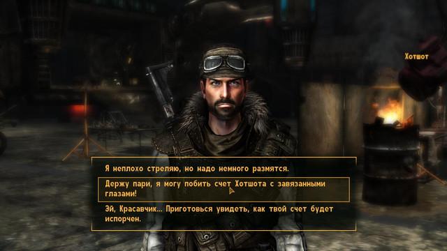 Fallout-NV-2021-10-09-23-37-28-80.jpg