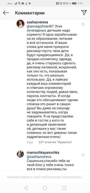 Screenshot-20190911-071150-com-instagram-android